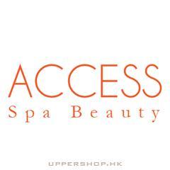 源渼一站式美療中心Access spa beauty
