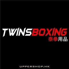 Twins Boxing