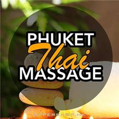 布吉泰式按摩Phuket Thai Massage