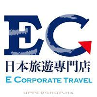 E Corporate Travel 日本旅遊專門店