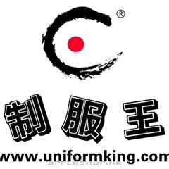 制服王Uniform King