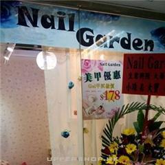 Jam-Nail Garden