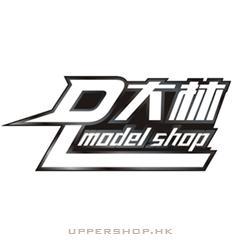 DL Model Shop