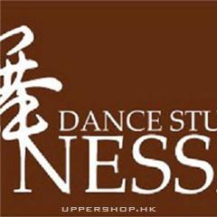 Nessa DanceStudio