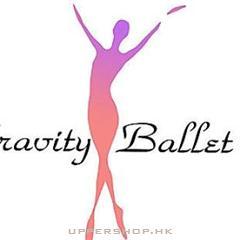 Gravity Ballet  Hong Kong 專業成人芭蕾舞學校