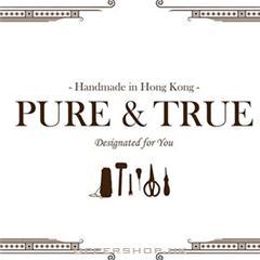 Pure & True 高級皮具專門店
