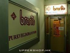 Branto 印度素食餐廳