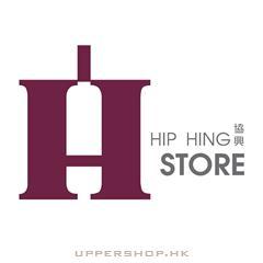 協興酒業Hip Hing Store