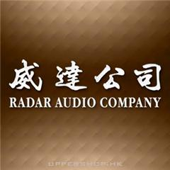威達公司Radar Audio Company