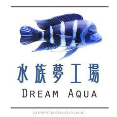 水族夢工場Dream Aqua
