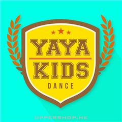 YayaKids Dance 兒童流行舞蹈課程