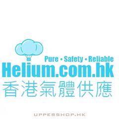 氦氣及氫氣球專門店 Helium.com.hk