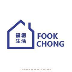 福創生活Fook Chong
