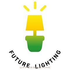 未來照明Future Lighting