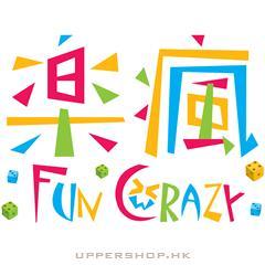 樂瘋桌上遊戲專門店Fun Crazy Board Game House