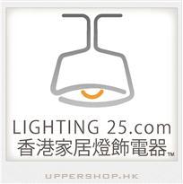 香港家居燈飾倉
