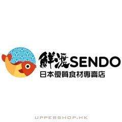 鮮渡 - 日本優質食材專賣店Sendo