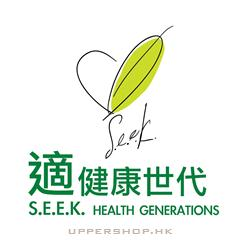 適健康世代 - 專營天然健康環保產品