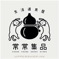 常常集品Changchang Goodstore