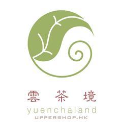 雲茶境Yuencha Land