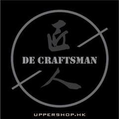 匠人De Craftsman