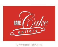 Rare Cake Gallery 烘焙教室