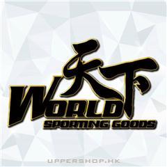 天下體育用品World Sporting Goods