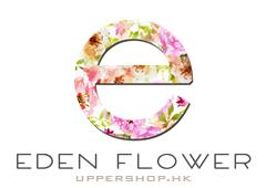 Eden Flower Shop