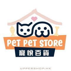 寵悅百貨Pet Pet Store