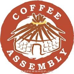 Coffee Assembly - Kwun Tong