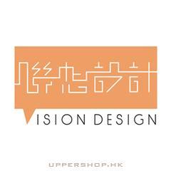 聯想設計 - 餐牌設計食物攝影專門店Vision Design
