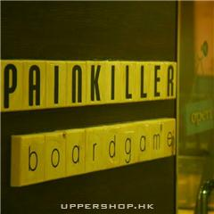 Painkiller Boardgame Cafe 2 棋艦店