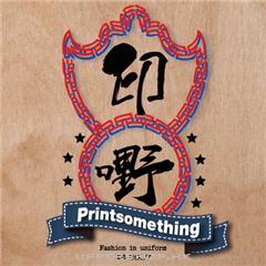 Printsomething -