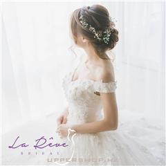 La Reve Bridal 婚紗晚裝專門店