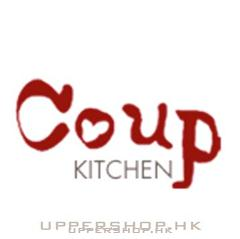 Coup Kitchen