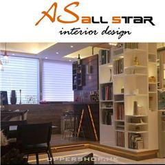恒星室內設計All star Interior design