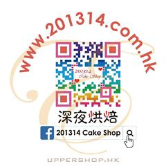 201314 Cake Shop