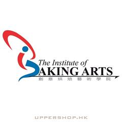 創意烘焙藝術學院The Institute Of Baking Arts