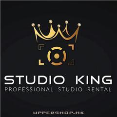 影樓王Studio King