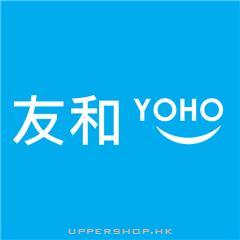 友和Yoho