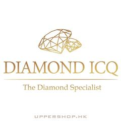 Diamond ICQ 鑽石專門店
