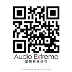 銀聲貿易公司Audio Extreme
