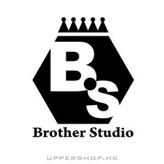 Brother Studio畫室