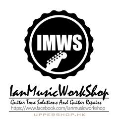 Ian Music Workshop 專業樂器維修