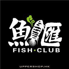 魚匯水族Fish Club