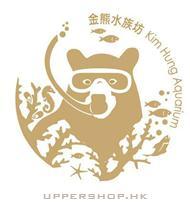 金熊水族坊