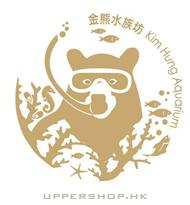 金熊水族坊Kim Hung Aquarium