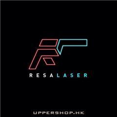 ResaLaser HK - 最螢鐳射槍戰
