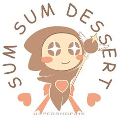 Sum Sum Dessert
