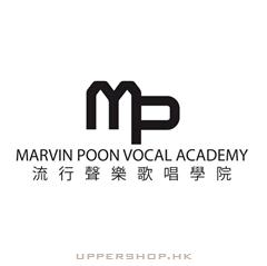 Marvin Poon Vocal Academy 流行聲樂歌唱學院